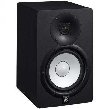 "Yamaha HS7 6.5"" Active Studio Monitor"